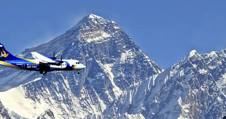 Everest Guaranteed Mountain Flight