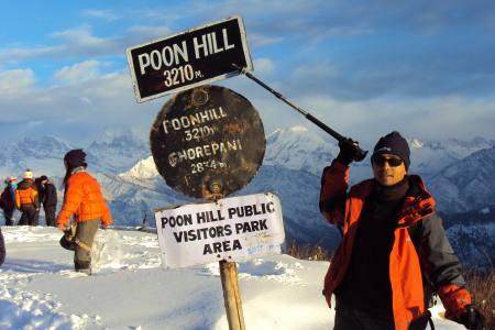 Annapurna Panchase Sarangkot Trek